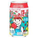 北海道麦酒 りんごのほっぺチューハイ 350ml