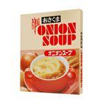 あさくま オニオンスープ 180g