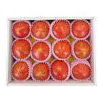 【豊洲市場の今がおすすめ予約】【6日後以降の配送】 北海道産 北の極スーパーフルーツトマト 【プレミアム】 1kg入 1箱
