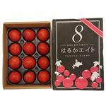 【豊洲市場の今がおすすめ予約】【6日後以降の配送】 北海道産 はるかエイト トマト 1kg入 1箱