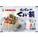 男前豆腐店 ちょちょいのちょい絹 60g×6