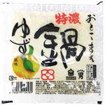 男前豆腐店 おとこまえ特濃鍋ゆず風味 400g
