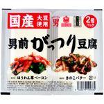 男前豆腐店 男前がっつり豆腐 250g×2