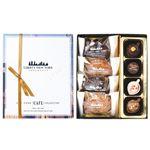 リバティーニューヨーク NYカフェショコラ&ケーキ 8個/ジェイ・インターナショナル