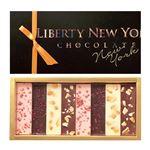 リバティーニューヨーク NYスティックショコラ 8個/ジェイ・インターナショナル