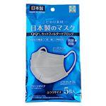 アイテム 日本製のプリーツマスク ふつう 5枚入