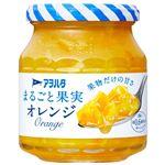 アヲハタ まるごと果実オレンジ ジャム 250g