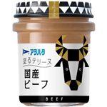 アヲハタ 塗るテリーヌ 国産ビーフ 73g