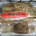 【予約商品】【11月21~23日の配送となります】 ドライフルーツ トルコいちじく 130g 1パック