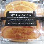【予約商品】【11月21~23日の配送となります】 ドライフルーツ オレンジスライス 100g 1パック