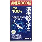 オリヒロ 深海鮫エキスカプセル徳用 360粒