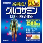 オリヒロ グルコサミン顆粒 60g(2.0g×30包)