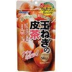 オリヒロ 玉ねぎの皮茶 14g(1g×14包)