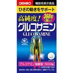 オリヒロ 高純度グルコサミン粒 90g(250mg×360粒)(機能性表示食品)