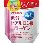 オリヒロ 低分子ヒアルロン酸コラーゲン 袋タイプ 180g