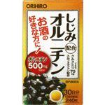 オリヒロ しじみ配合オルニチン 72g(240粒)