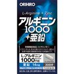 オリヒロ アルギニン1000+亜鉛 427mg×120粒
