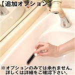 【追加オプション】洗面台クリーニング(オプションのみでは承れません)※必ず詳細をご確認下さい