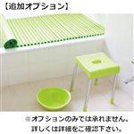 【追加オプション】浴室備品(オプションのみでは承れません)※必ず詳細をご確認下さい