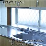 【追加オプション】浴室・キッチン窓(~2平方m)(オプションのみでは承れません)※必ず詳細をご確認下さい