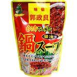 株式会社FCP 味仙 台湾ラーメン鍋スープ 3~4人前 750g