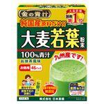 日本薬健 純国産大麦若葉100%粉末 3g×46パック