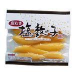 【予約商品】【12月11~13日の配送となります】 アイスクルジャパン 原料原産地 アメリカ 塩数の子(袋入り)240g 1袋
