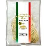 オリジナル 生パスタ スパゲティ 120g