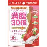 グラフィコ 満腹30倍 ダイエットサポートキャンディ イチゴミルク 42g