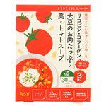 チュチュル リコピン・コラーゲン・大豆のお肉たっぷり美・トマトスープ 3袋入り