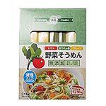 松田オフィス 野菜そうめん トマト・ほうれんそう・プレーン 30g×6袋