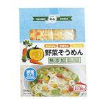 松田オフィス 野菜そうめん にんじん・かぼちゃ・プレーン 30g×6袋