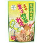 マルサンアイ まつや とり野菜みそ鍋スープ 720g