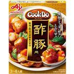 味の素 CookDo 酢豚用 140g