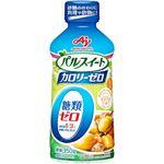 味の素 パルスイート カロリーゼロ 液体タイプ ボトル 350g