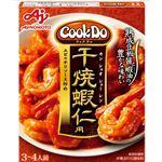 味の素 CookDo 干焼蝦仁用 110g