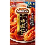 味の素 CookDo 干焼蝦仁 64g