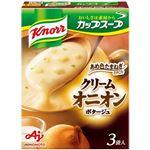 味の素 クノール カップスープ クリームオニオンポタージュ 3食入
