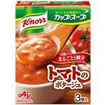 味の素 クノール カップスープ 完熟トマトまるごと1個分使ったポタージュ 3袋入
