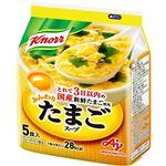 味の素 クノール ふんわりたまごスープ 5食入 34.0g