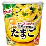 味の素 クノール ふんわりたまごスープ 7.2g