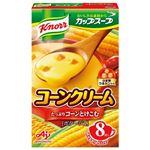 味の素 クノール カップスープ コーンクリーム 8袋入