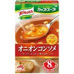 味の素 クノール カップスープ オニオンコンソメ 8袋入