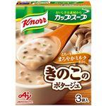 味の素 クノール カップスープ ミルク仕立てのきのこのポタージュ 3袋入