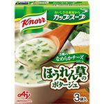 味の素 クノール カップスープ チーズ仕立てのほうれん草のポタージュ 3袋入