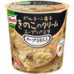 味の素 クノールスープDELI ボルチーニ香るきのこクリームスープパスタ 1個