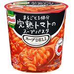 味の素 クノールスープDELI まるごと1個分完熟トマトのスープパスタ 1個