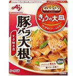 味の素 CookDoきょうの大皿 豚バラ大根用 100g