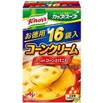 味の素 クノール カップスープ コーンクリーム 16袋入 281.6g