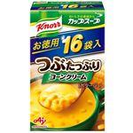 味の素 クノール カップスープ つぶたっぷりコーンクリーム 16袋入 264.0g